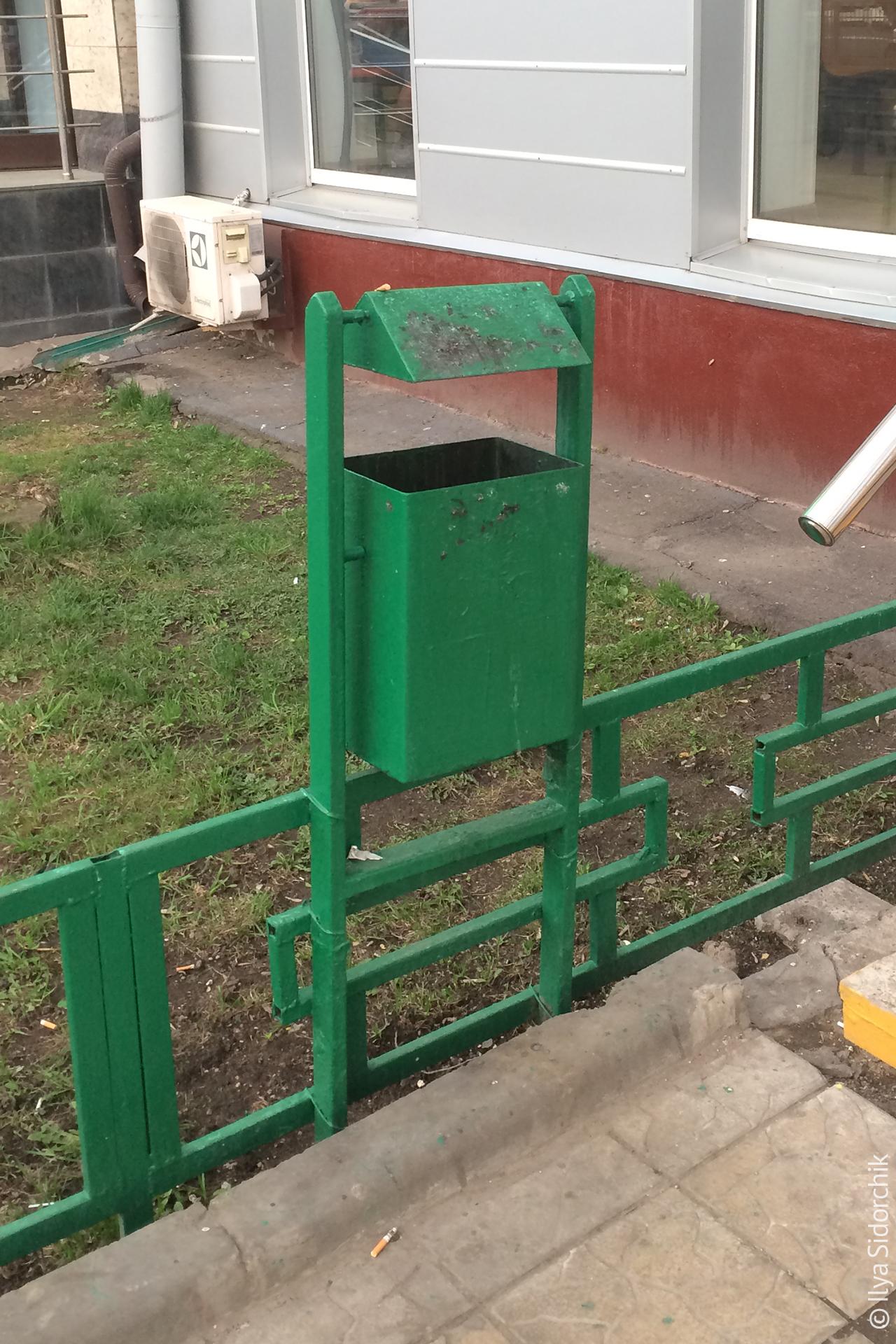 Как сделать мусорку своими руками для дома 69
