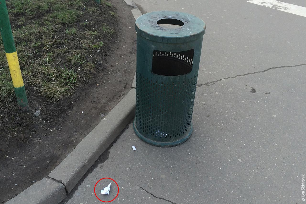 Урна для мусора уличная своими руками фото 641